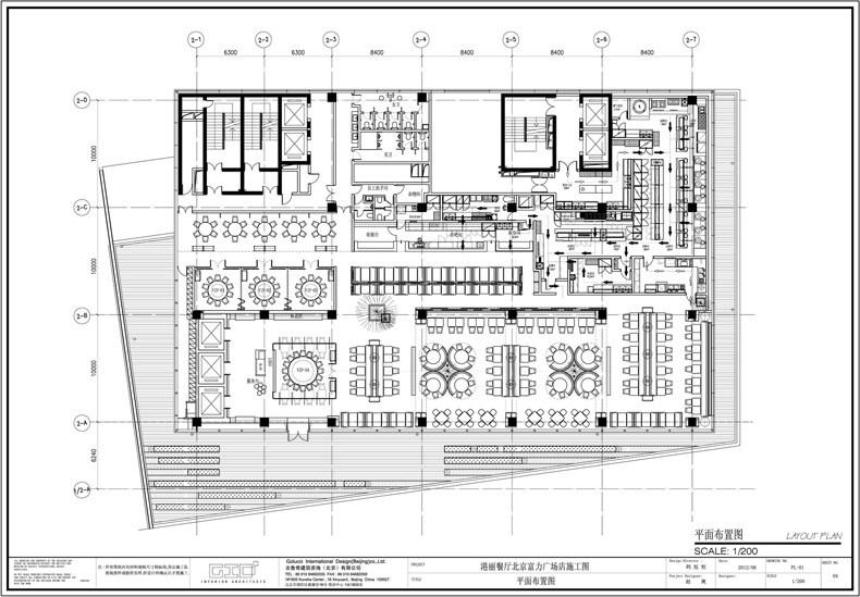 图11-古鲁奇:港丽北京富力广场旗舰店设计