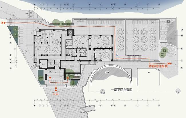 葫芦岛食屋私人餐厅设计6.jpg