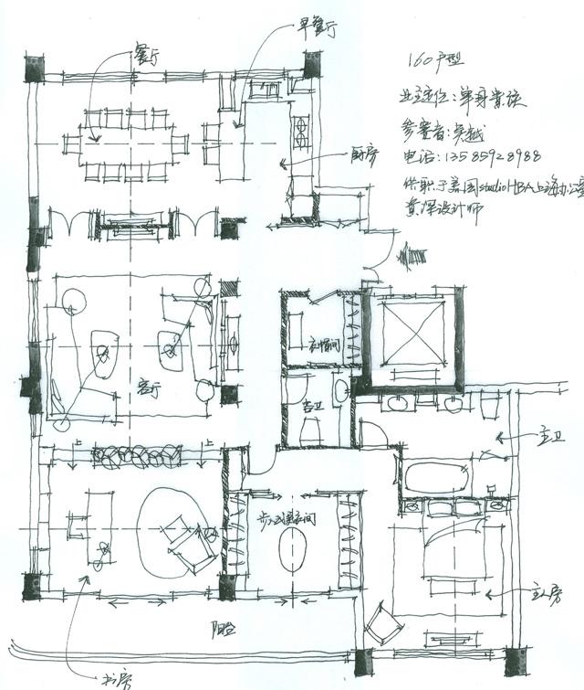 160户型吴越参赛.jpg