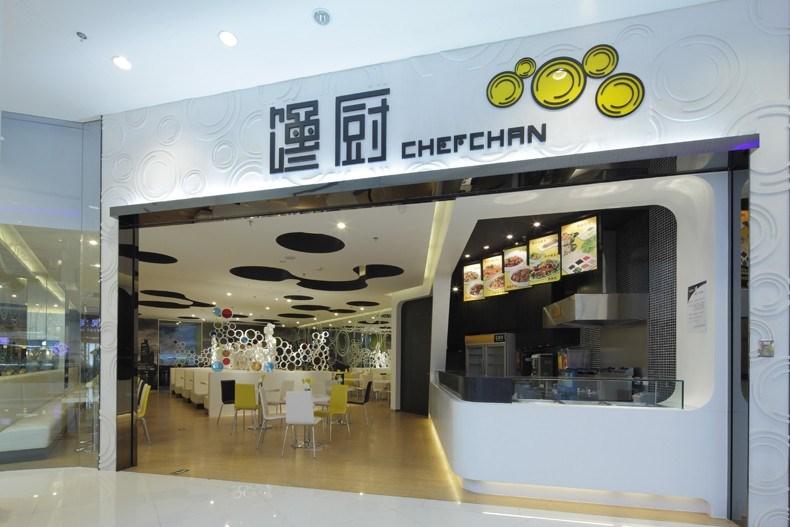 北京馋厨快餐连锁店设计1