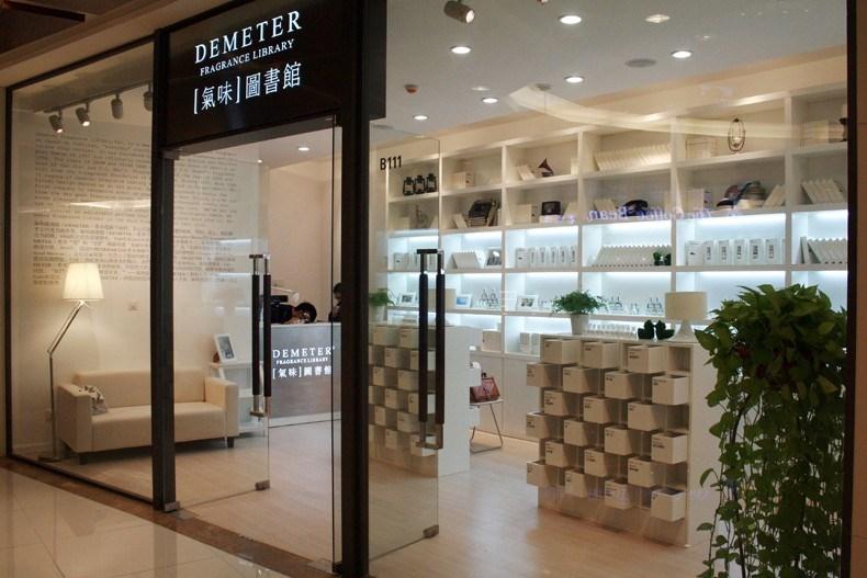上海气味图书馆设计1