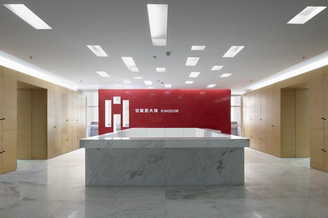 安徽金大地集团总部办公室内设计2