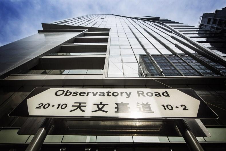 TDP - 8 Observatory Road.jpg