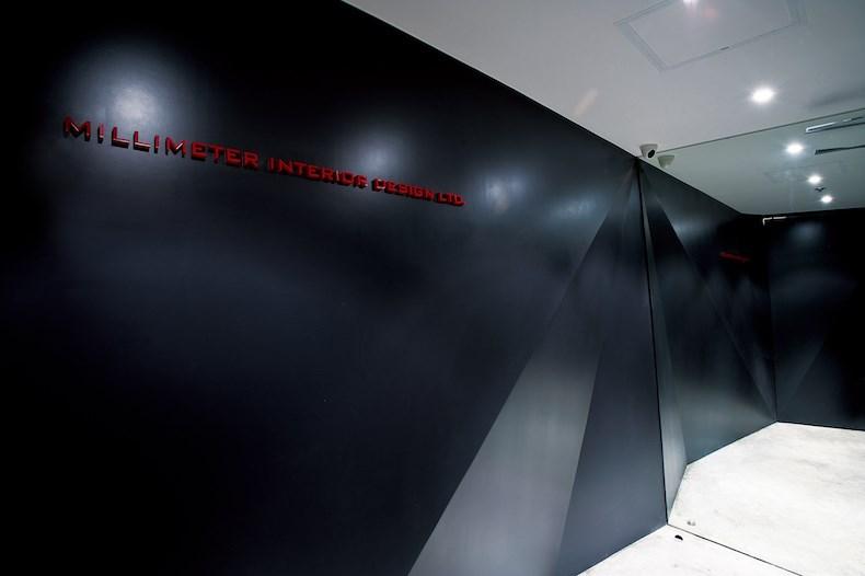 Millimeter Interior Design Office 01.jpg