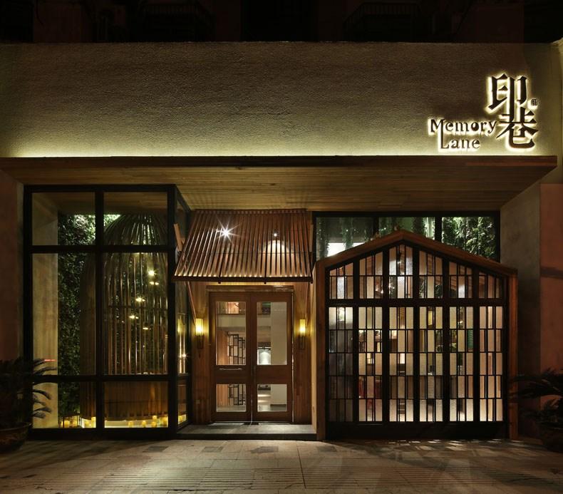 印巷餐厅设计-建筑外观