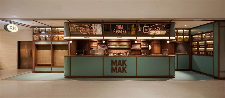 Mak Mak泰式餐厅设计-01
