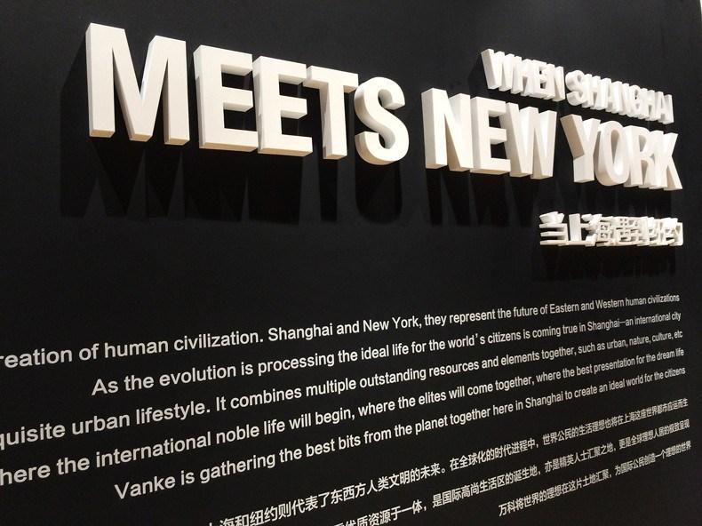汉诺森 / 上海万科翡翠公园营销中心设计7