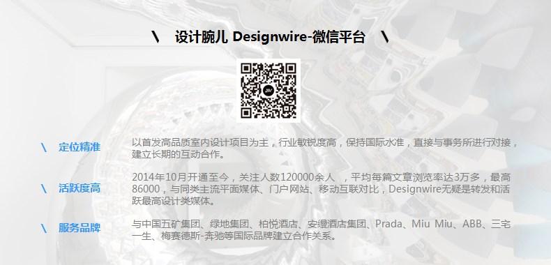 关于设计腕儿.jpg