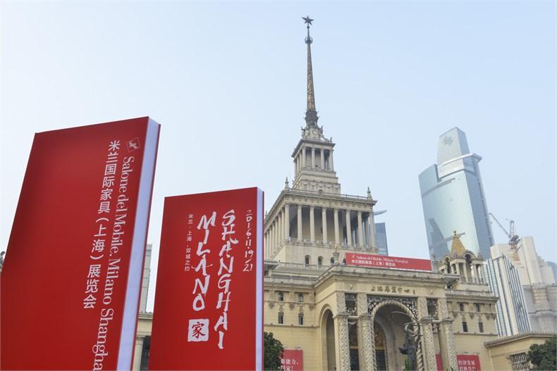 2016首届米兰国际家具(上海)展览会完美落幕-01