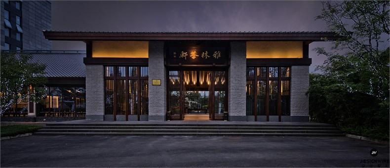 胡中维:洪雅雅林茶轩设计-02