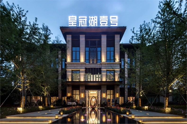 艾迪尔建筑装饰:成都皇冠湖销售体验中心设计-01