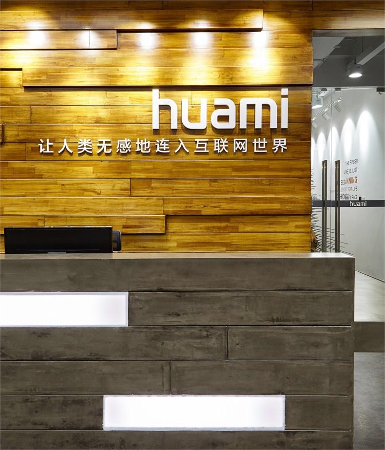 """艾迪尔建筑装饰:""""HU.AM.I""""华米科技总部办公设计-03"""