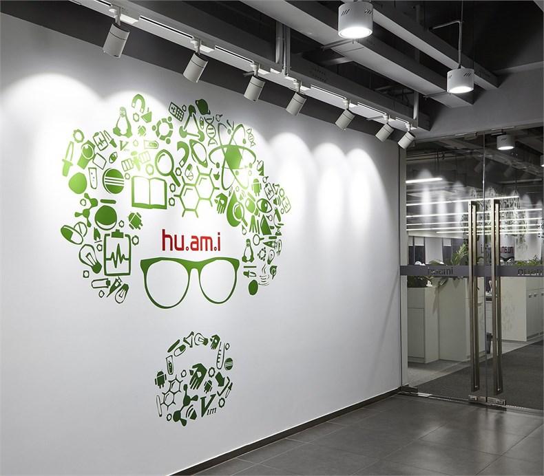 """艾迪尔建筑装饰:""""HU.AM.I""""华米科技总部办公设计-10"""
