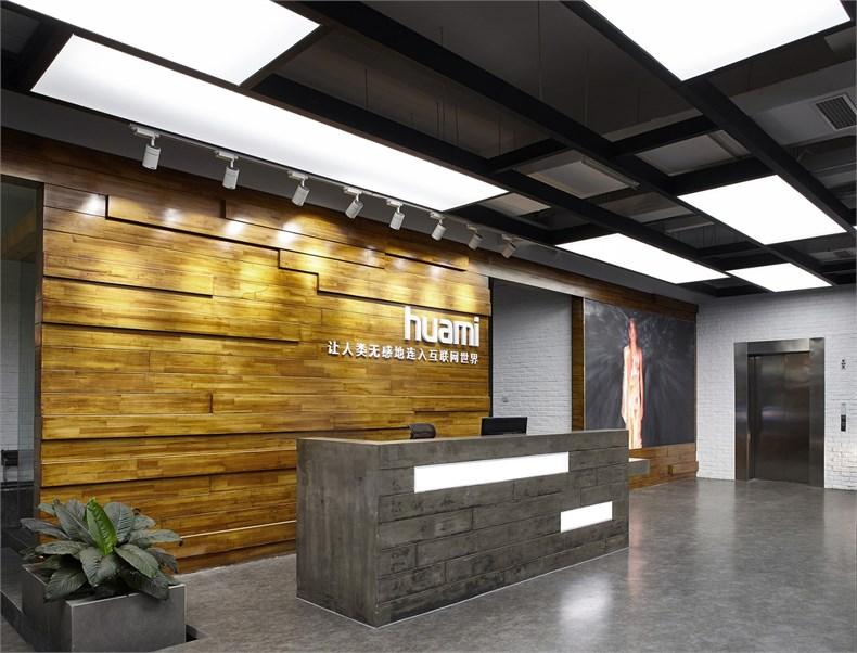 """艾迪尔建筑装饰:""""HU.AM.I""""华米科技总部办公设计-01"""