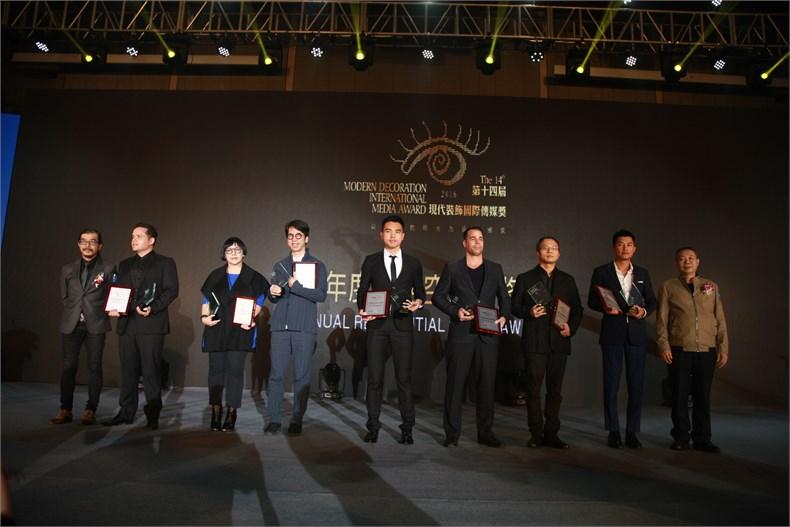 第十四届(2016)现代装饰国际传媒奖颁奖典礼成功举行-14