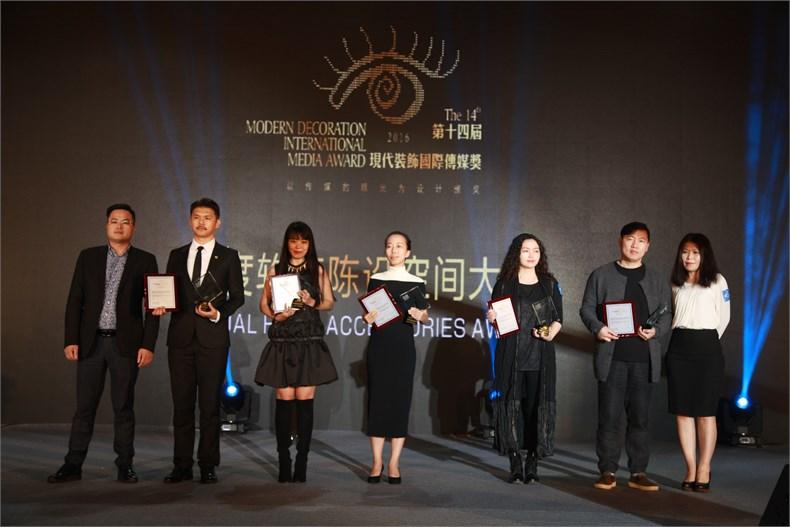 第十四届(2016)现代装饰国际传媒奖颁奖典礼成功举行-15