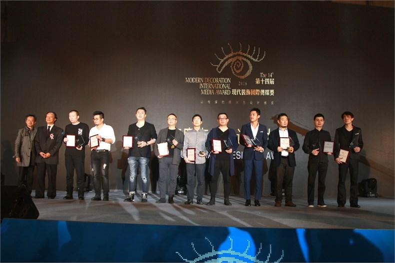 第十四届(2016)现代装饰国际传媒奖颁奖典礼成功举行-20