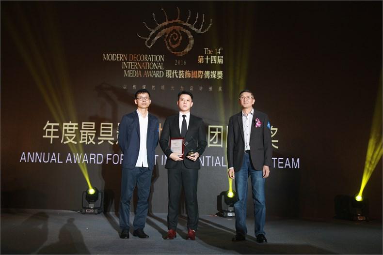 第十四届(2016)现代装饰国际传媒奖颁奖典礼成功举行-21