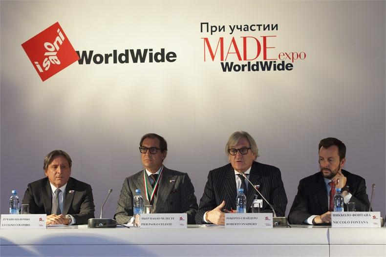 """2016米兰全球展之莫斯科展""""新的增长力量""""圆满结束-04"""