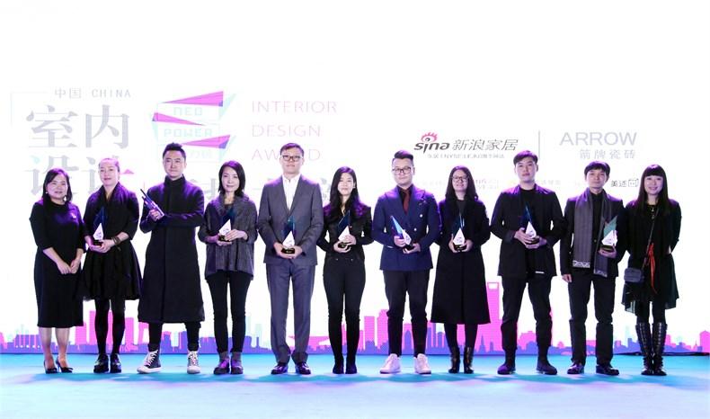 中国室内设计新势力榜榜单在北京揭晓-03