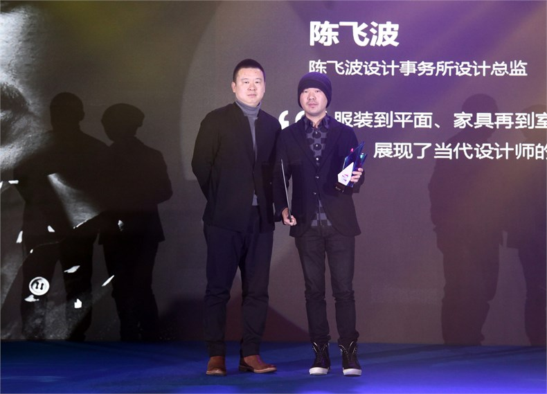 中国室内设计新势力榜榜单在北京揭晓-04