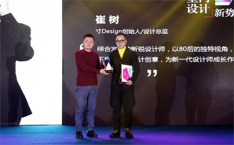 中国室内设计新势力榜榜单在北京揭晓-05