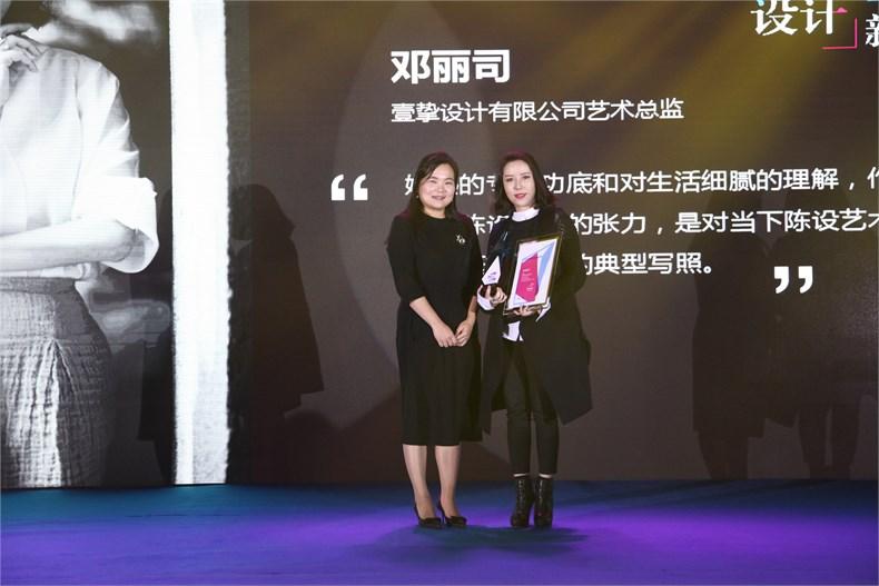 中国室内设计新势力榜榜单在北京揭晓-06