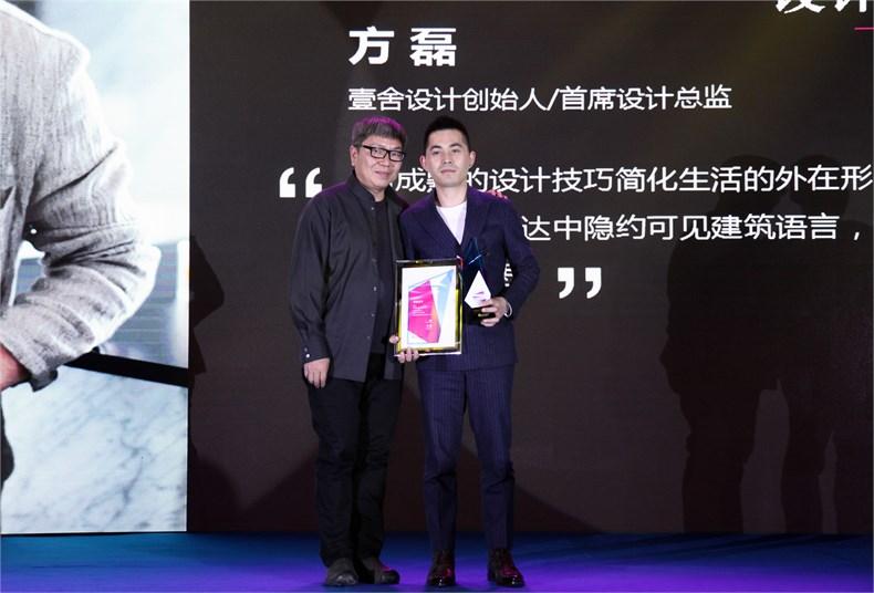 中国室内设计新势力榜榜单在北京揭晓-07