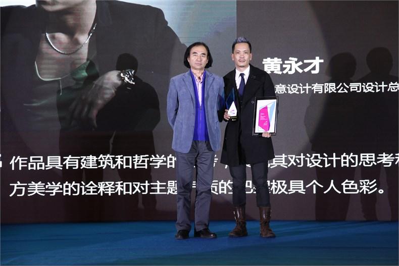 中国室内设计新势力榜榜单在北京揭晓-08