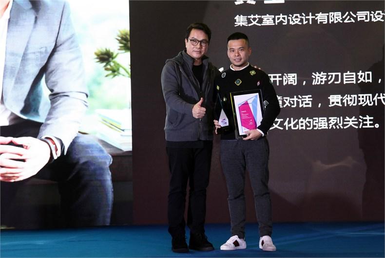 中国室内设计新势力榜榜单在北京揭晓-09