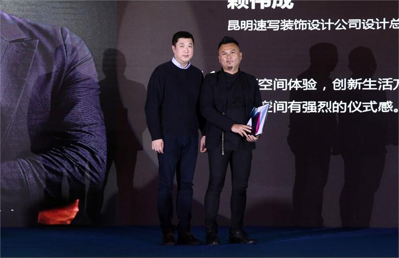 中国室内设计新势力榜榜单在北京揭晓-11