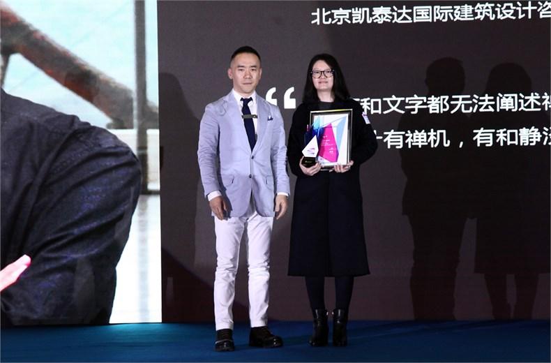 中国室内设计新势力榜榜单在北京揭晓-12