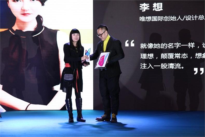 中国室内设计新势力榜榜单在北京揭晓-13
