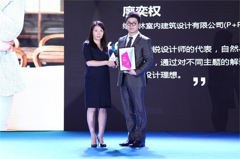 中国室内设计新势力榜榜单在北京揭晓-14
