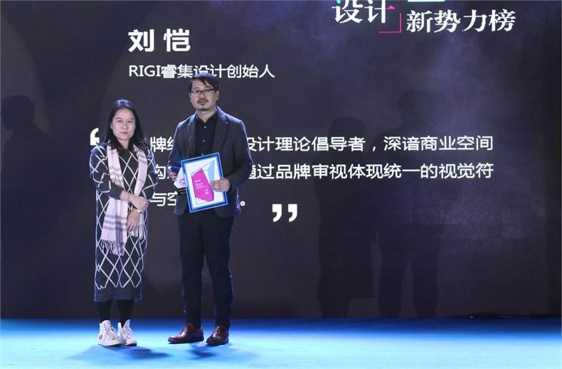 中国室内设计新势力榜榜单在北京揭晓-15