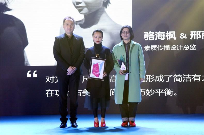 中国室内设计新势力榜榜单在北京揭晓-16