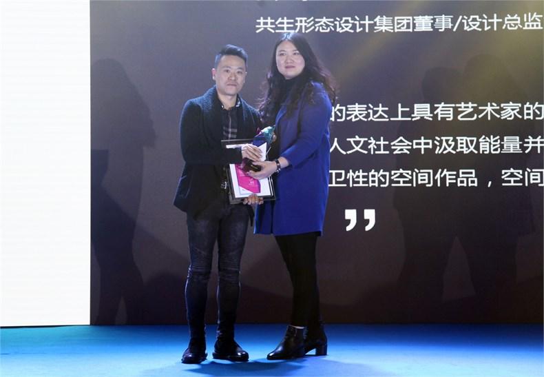 中国室内设计新势力榜榜单在北京揭晓-18