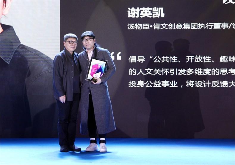 中国室内设计新势力榜榜单在北京揭晓-22