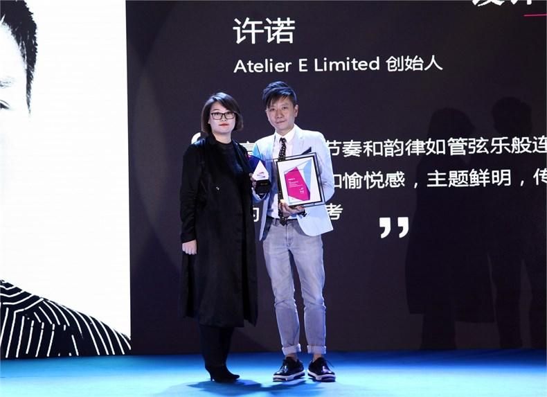 中国室内设计新势力榜榜单在北京揭晓-23