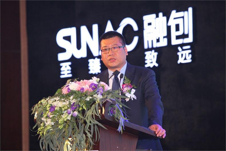 融创中国三亚品牌战略发布会-01