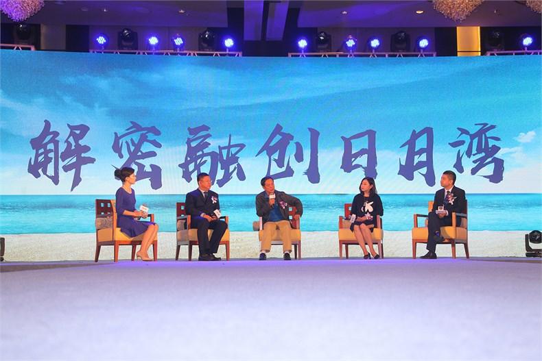 融创中国三亚品牌战略发布会-03