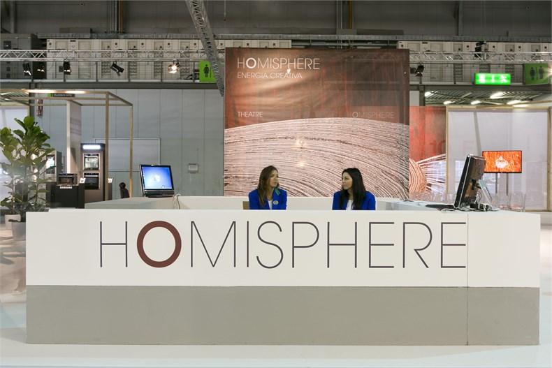 2017 HOMI紧随新趋势:技术、手工艺和亚洲灵感-01