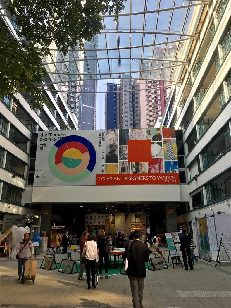 2016香港设计营商周回顾-02