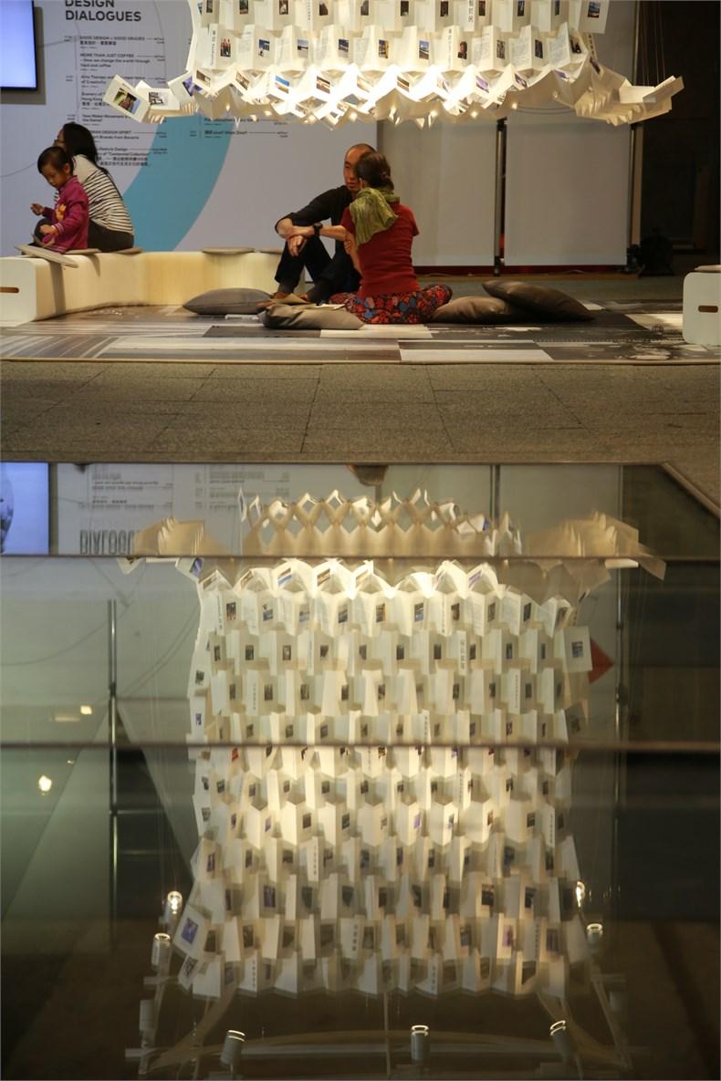 2016香港设计营商周回顾-12