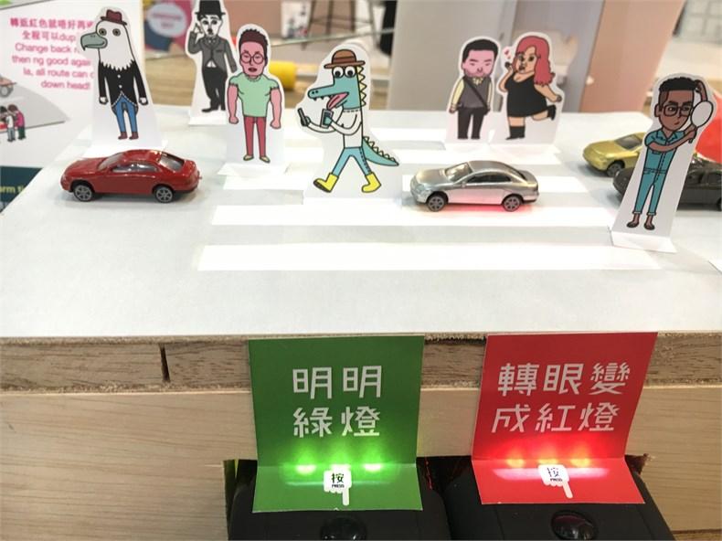 2016香港设计营商周回顾-14