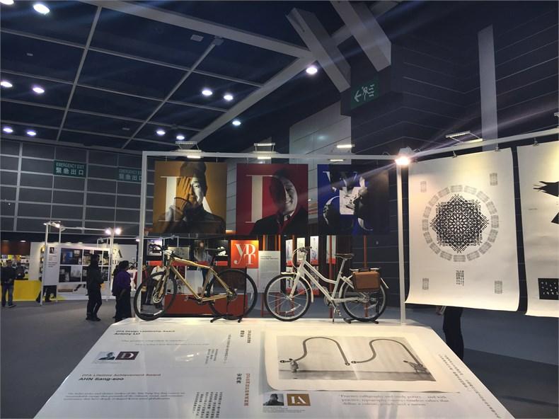 2016香港设计营商周回顾-15