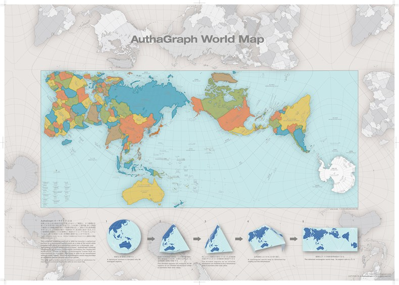 日本设计促进研究所(JDP)宣布2016世界地图作品分布图-01