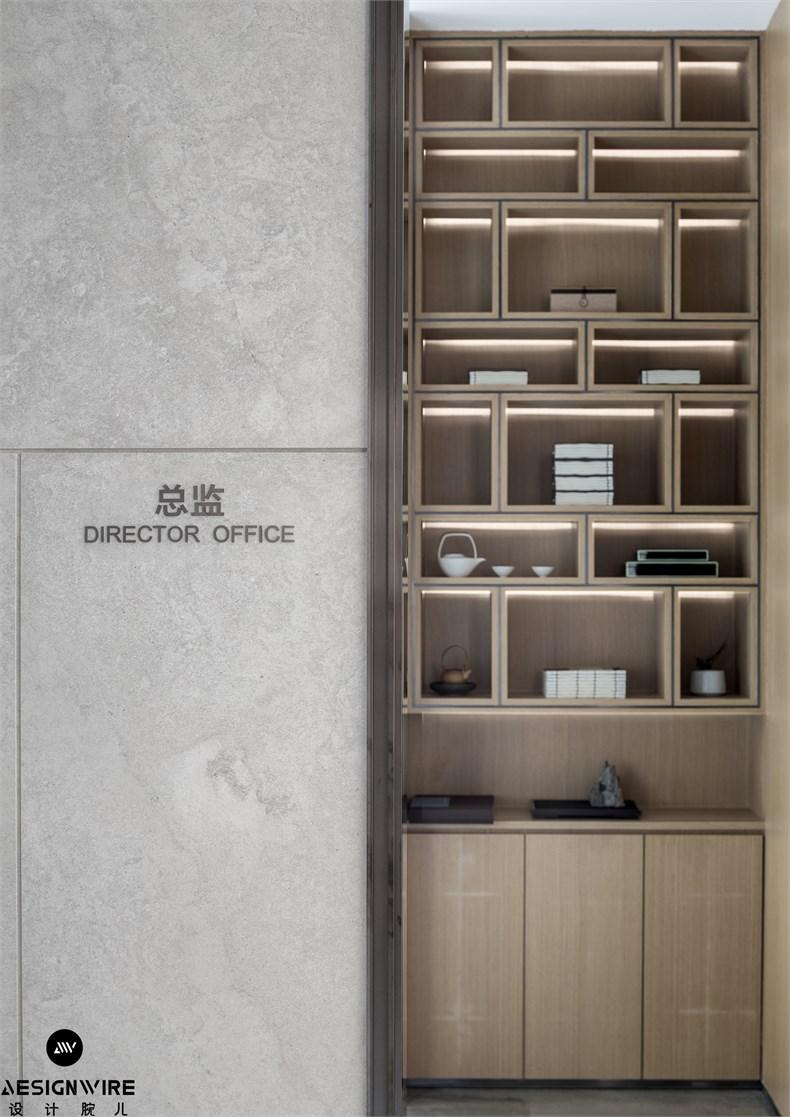 矩阵纵横:广州华润天合销售中心设计-10