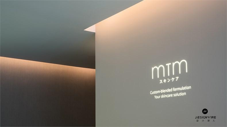MDO:成都MTM理疗spa店设计6