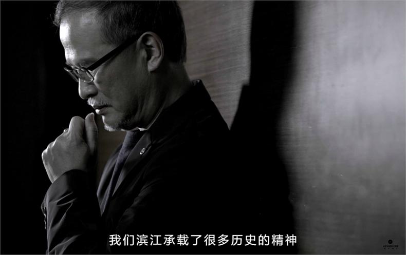 邱德光:上海滨江一品c3苑住宅设计-01